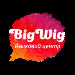 Школа английского языка Big Wig