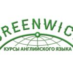 Greenwich Проспект Мира